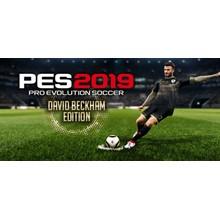 PRO EVOLUTION SOCCER 2019: David Beckham (STEAM KEY)