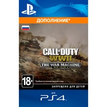 Call of Duty: WWII - The War Machine Supplements for PS