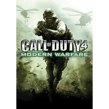 Call of Duty 4: Modern Warfare (Steam/Region Free)+GIFT