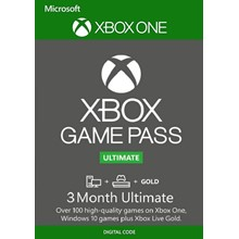 XBOX GAME PASS ULTIMATE - 3 months - EXTENSION