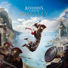 Assassins Creed Odyssey Ultimate Ed [AutoActivation] 🔥