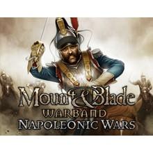 Mount  Blade Warband Napoleonic Wars DLC (steam) -- RU