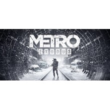 Metro Exodus - EPIC GAMES ACCESS OFFLINE