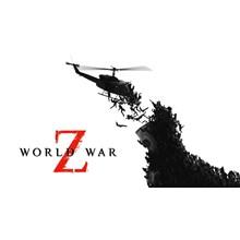 World War Z - EPIC GAMES ACCESS OFFLINE