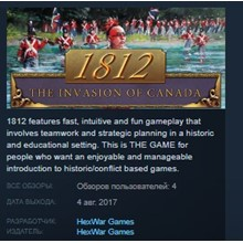 1812: The Invasion of Canada STEAM KEY REGION FREE GLOB