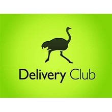🍕 DELIVERI CLUB 25% PROMOCODE + INSTRUCTIONS PURCHASE