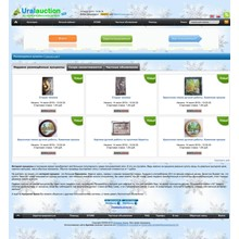 Auction site with admin panel
