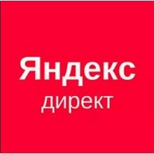 Promocode Coupon Yandex Direct 8000/10000
