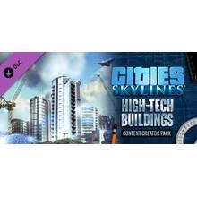 CITIES: SKYLINES - HIGH TECH BUILDINGS ✅STEAM + BONUS