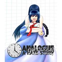 Analogue: A Hate Story (Steam key / Region Free)
