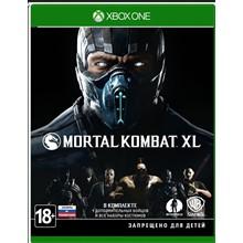 Mortal Kombat XL Xbox One (Code)