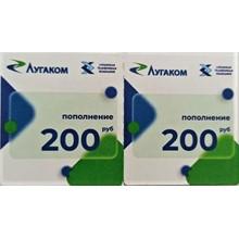 Express Payment Card Lugakom 200 rub.
