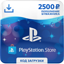 🔵 Payment card PSN 2500 rubles PlayStation Network RU
