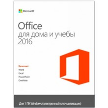 Microsoft Office 2016 Home and Student - for Windows