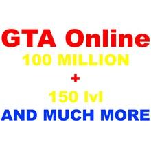100 MILLION + 150 LVL. EGL, STEAM, RGL