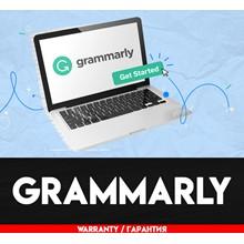 ✅ GRAMMARLY PREMIUM l WARRANTY 6 MONTHS 🔥 AUTO-UPDATE