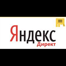 ID code. Yandex Direct 3000/6000. Promo code, coupon.