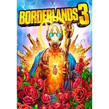 BORDERLANDS 3 (EU) | MULTILANG. ⚙️EPIC GAMES + 🎁GIFT