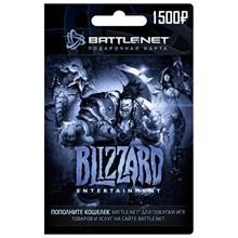 Battle.net 1500 RUB ✅ Blizzard Gift Card