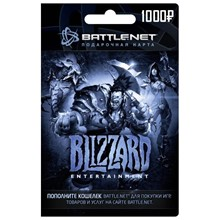 Battle.net 1000 RUB ✅ Blizzard Gift Card