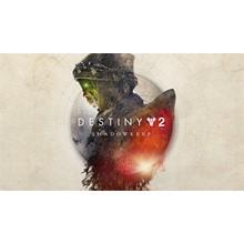 Destiny 2:Shadowkeep+Destiny 2:Forsaken Xbox One key🔑