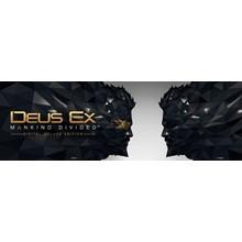 Deus Ex: Mankind Divided - Deluxe Edition (STEAM KEY)