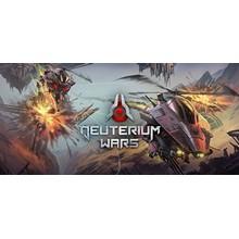 Deuterium Wars Currency and Gun Pack Premium Key