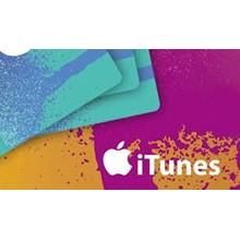 iTunes GIFT CARD 5$ USA