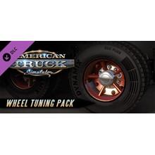 American Truck Simulator: Wheel Tuning Pack > STEAM KEY