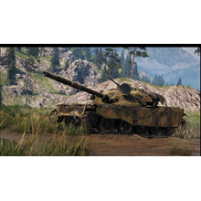 Tank for sponsoring