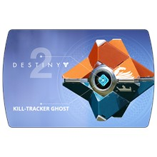 Destiny 2-Phantom kill counter (Battle.net) 💳0%