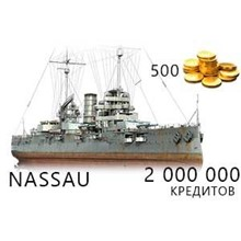 Invite WOW Nassau + 500 dublons + 2000000 credits
