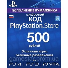 PlayStation Network (PSN) - 500 rubles (RUS) + GIFT