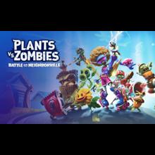 Plants vs Zombies Battle for Neighborville (Origin/Mul)