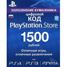 PlayStation Network (PSN) - 1500 rubles (RUS) + GIFT