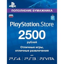 PlayStation Network (PSN) - 2500 rubles (RUS) + GIFT