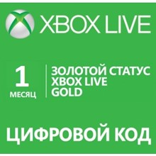 🟢 Xbox Live Gold 1 month ✅ GLOBAL 🎮 Xbox 360 | One