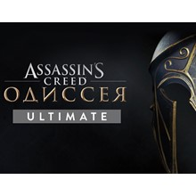 Assassins Creed Одиссея Ultimate Edition (Uplay) RU