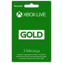 Xbox Live Gold - 3 month Russia