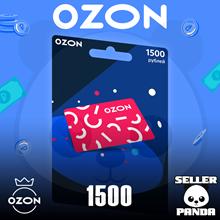 💵 OZON.RU GIFT CERTIFICATE 1500 RUB ON OZON BALANCE
