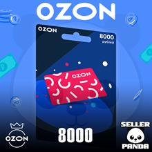 💵 OZON.RU GIFT CERTIFICATE 8000 RUB ON OZON BALANCE