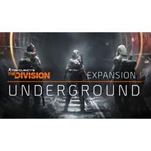 The Division - Underground DLC (Steam Gift Region Free)