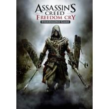 Assassin's Creed: Freedom Cry (Uplay key) -- RU
