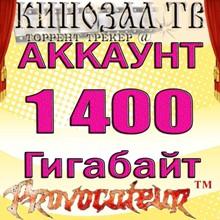 ACCOUNT KINOZAL.TV (KINOZAL.TV) 1.4 TB