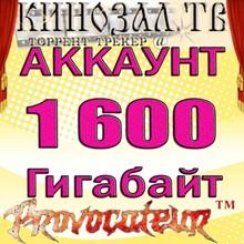 ACCOUNT KINOZAL.TV (KINOZAL.TV) 1.6TB