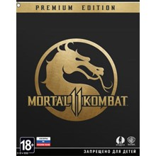 Mortal Kombat 11 Premium Xbox One Code