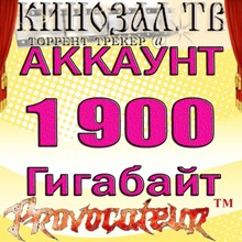 ACCOUNT KINOZAL.TV (KINOZAL.TV) 1.9 TB