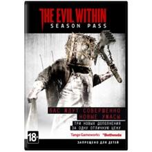 The Evil Within Season Pass (Steam key) -- RU