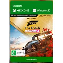 ✅ Forza Horizon 4: Ultimate XBOX ONE X|S / PC Key 🔑