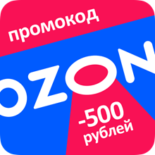 🎁Promotional code for 300 + 600 points (rubles)   OZON